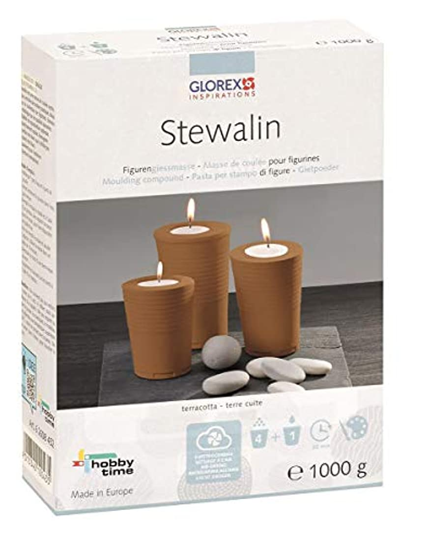 歌手スリーブドローGlorex Stewalin、モデルクレイ、テラコッタ、18 x 13.4 X 5.4 CMです