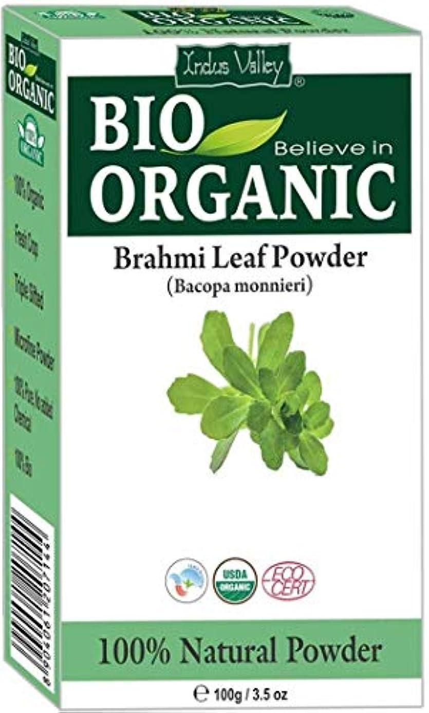 農業の六月空いている無料のレシピ本100gが付いている証明された純粋な有機性Brahmiの粉