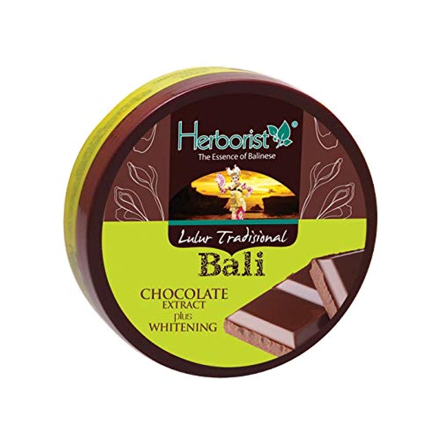 パキスタン人ショルダーレンダリングHerborist ハーボリスト インドネシアバリ島の伝統的なボディスクラブ Lulur Tradisional Bali ルルールトラディショナルバリ 100g Chocolate チョコレート [海外直送品]