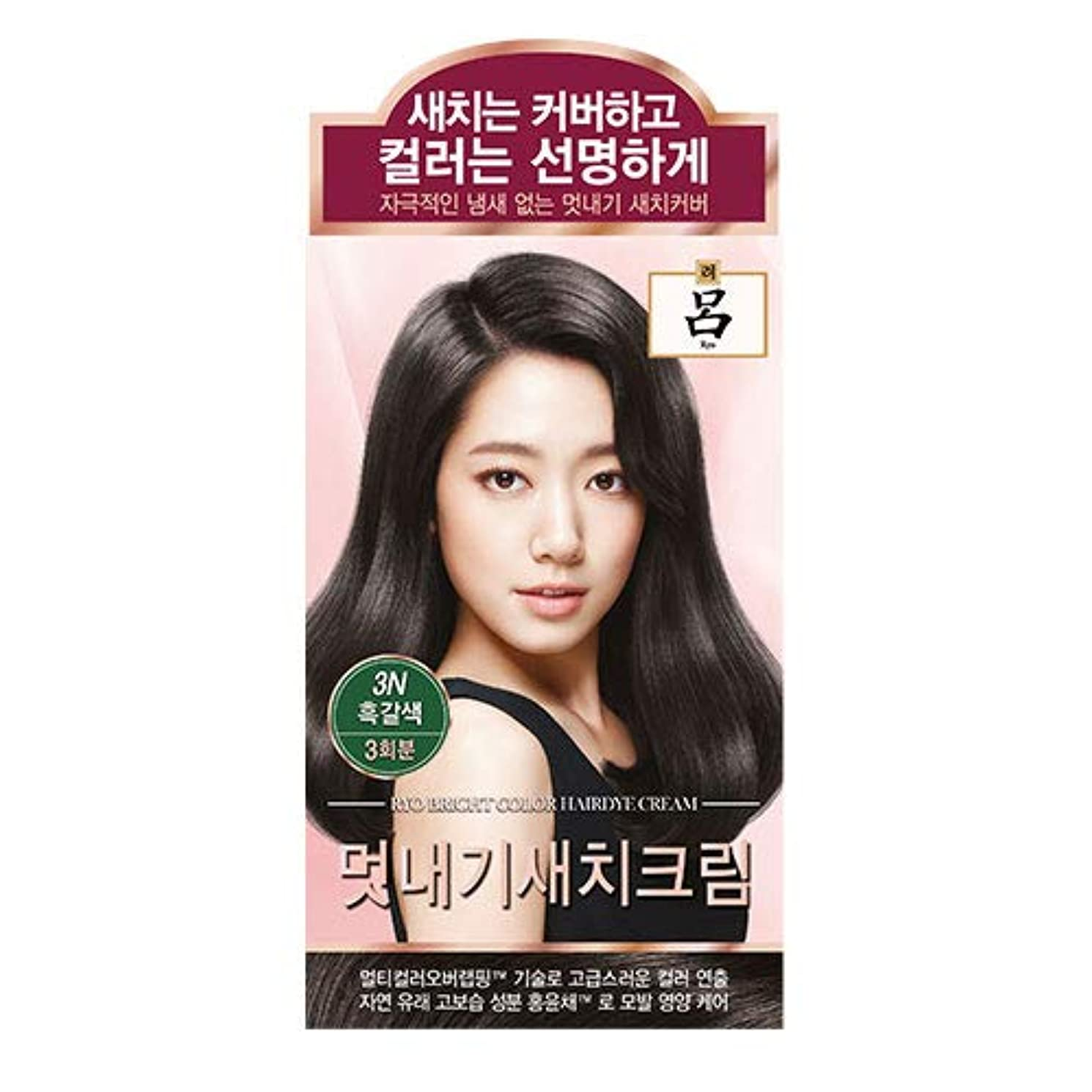 とまり木連鎖温かいアモーレパシフィック呂[AMOREPACIFIC/Ryo] ブライトカラーヘアアイクリーム 3N ダークブラウン/Bright Color Hairdye Cream 3N Dark Brown