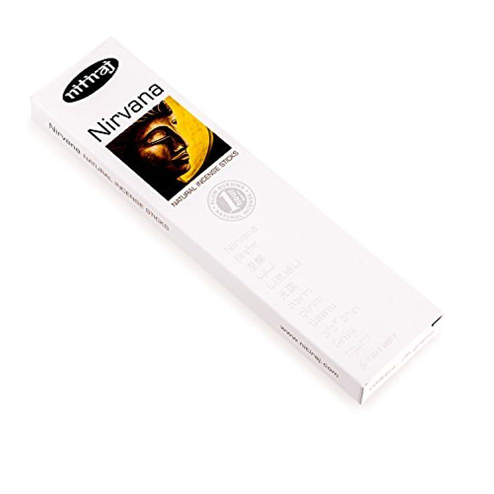 新着ペナルティ抑止するNitirajプレミアムNirvana自然Incense Sticks 25グラム