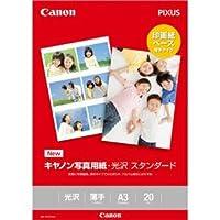 (まとめ)キヤノン 写真用紙・光沢 スタンダードSD-201A320 A3 0863C007 1冊(20枚) 【×3セット】 〈簡易梱包