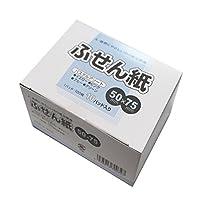丸石製紙 ふせん紙 業務用エコノミーふせん紙 50×75 100枚 10冊 パステルアソート