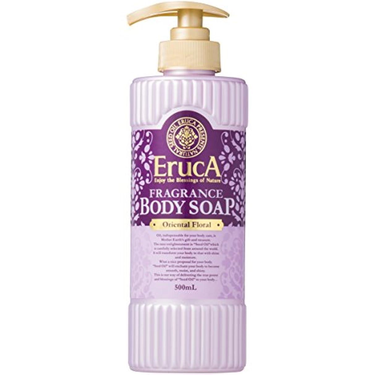 二裏切りパフエルーカ フレグランスボディソープ オリエンタルフローラルの香り 500ml