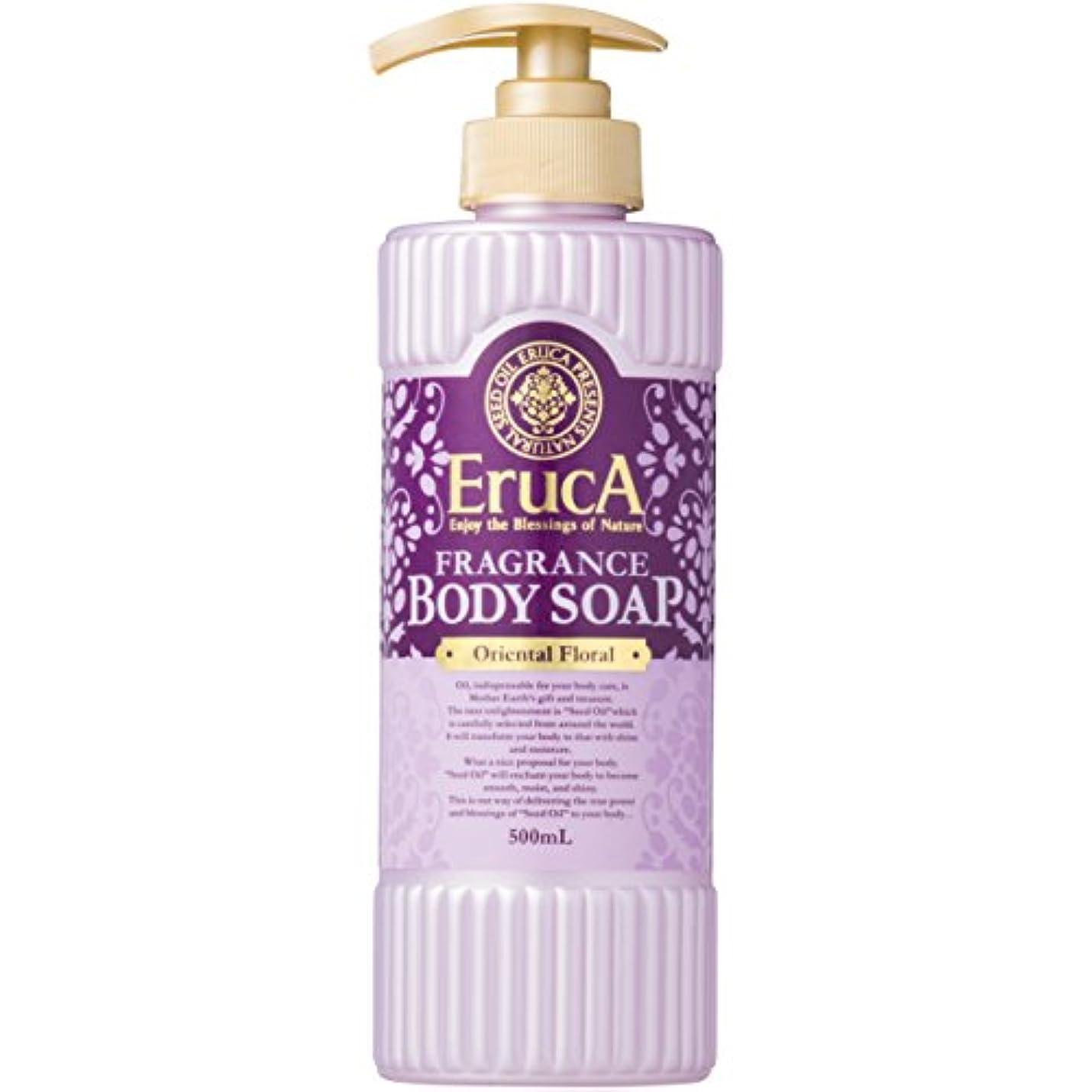 貫通刃イタリックエルーカ フレグランスボディソープ オリエンタルフローラルの香り 500ml