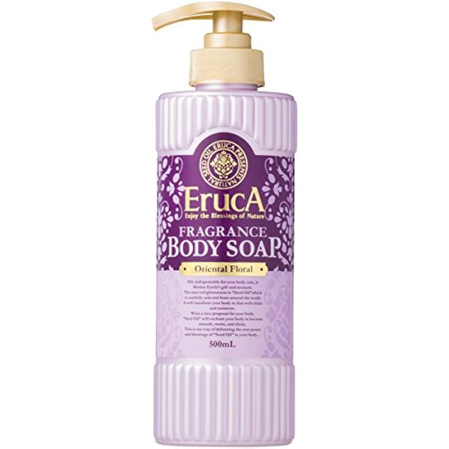 親愛な汚染された寸前エルーカ フレグランスボディソープ オリエンタルフローラルの香り 500ml