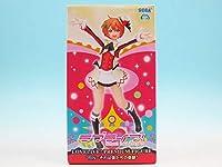 """ラブライブ フィギュアSega Love Live!: Rin Hoshizora Premium Figure """"Sore wa Bokutachi no Kiseki"""" [並行輸入品]"""