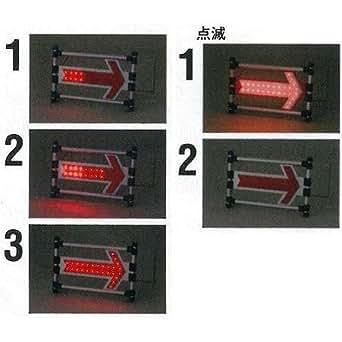 ノーブランド品 LED矢印板(流動・点滅 切替式) 赤色LED SB-502P-R