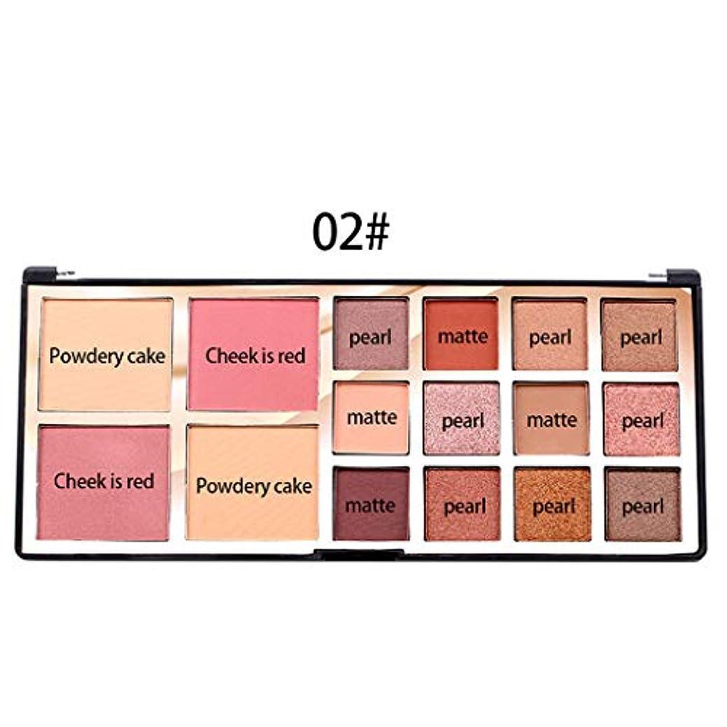 ミシン田舎者太平洋諸島Lazayyii 化粧品つや消しアイシャドウ 頬紅 パウダーブレッド化粧パレットセット16色 (B)