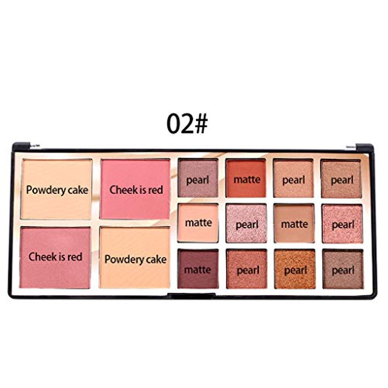連隊法律参照するLazayyii 化粧品つや消しアイシャドウ 頬紅 パウダーブレッド化粧パレットセット16色 (B)