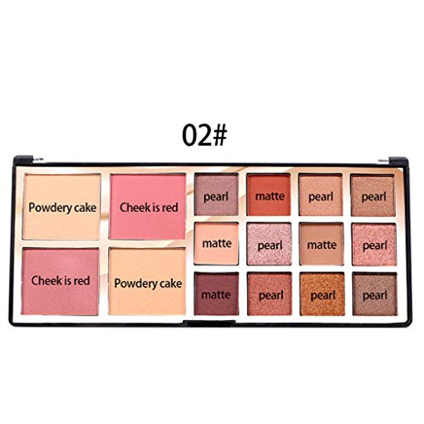 前部フィード通りLazayyii 化粧品つや消しアイシャドウ 頬紅 パウダーブレッド化粧パレットセット16色 (B)