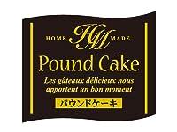 シール パウンドケーキ 32×38 (100枚)