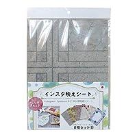 インスタ映え背景シート/6パターン【03】