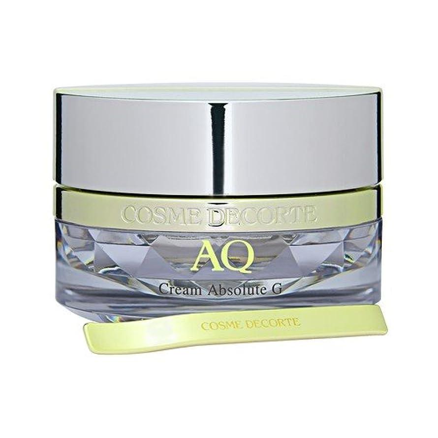 蒸気人気の症候群AQ クリーム アブソリュート G 45g 【コスメデコルテ】