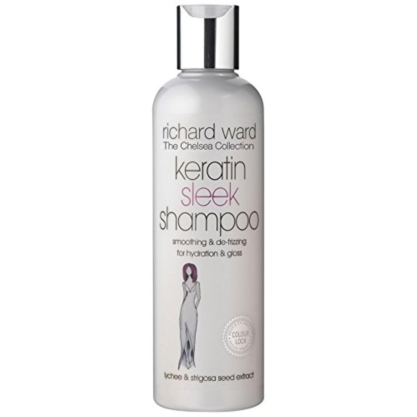 絞るナラーバーとして[Richard Ward] リチャード区なめらかなシャンプー250Ml - Richard Ward Sleek Shampoo 250ml [並行輸入品]