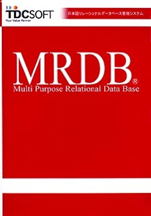 典型的なアンティーク一貫性のないMRDB NE 実行専用システム 1ユーザー