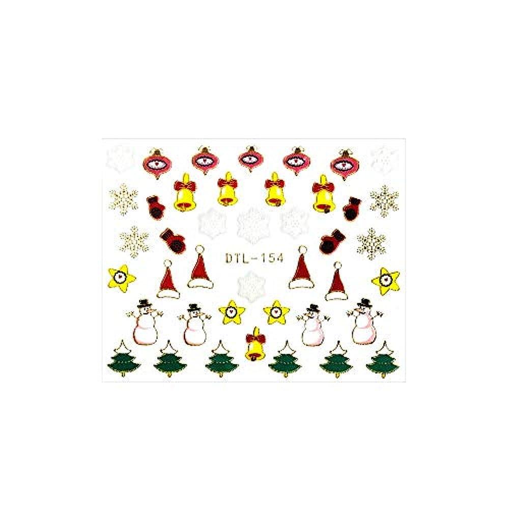 商業の特別に虎irogel イロジェル ネイルシールネイルシール【貼るタイプ】ホワイトクリスマスシール【タイプ3】