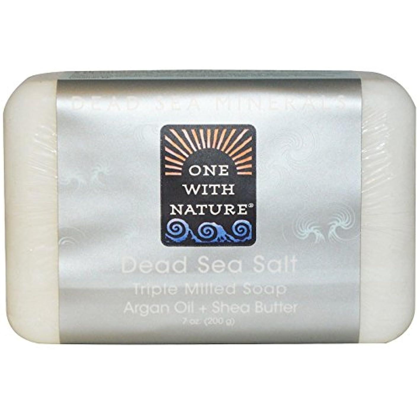 ぜいたく芝生食事One With Nature - 死海死海の泥を活性化させるミネラル棒石鹸 - 7ポンド [並行輸入品]