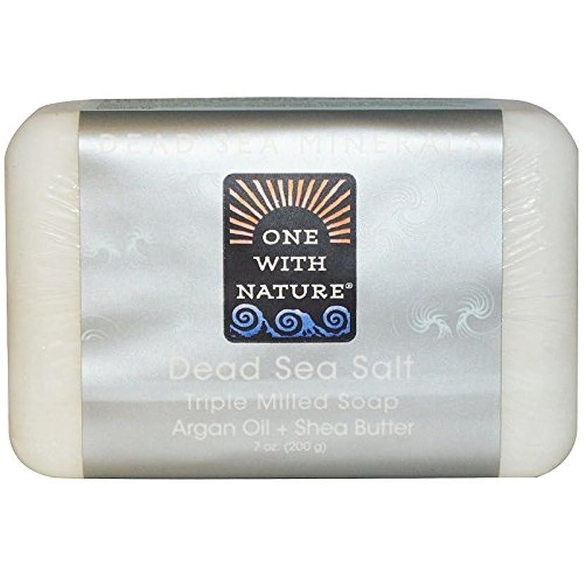 普及毒液クレタOne With Nature - 死海死海の泥を活性化させるミネラル棒石鹸 - 7ポンド [並行輸入品]