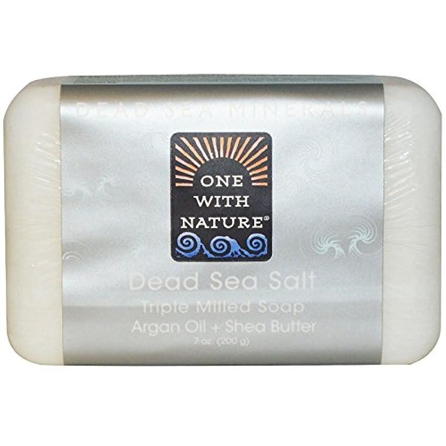 哲学庭園提供One With Nature - 死海死海の泥を活性化させるミネラル棒石鹸 - 7ポンド [並行輸入品]