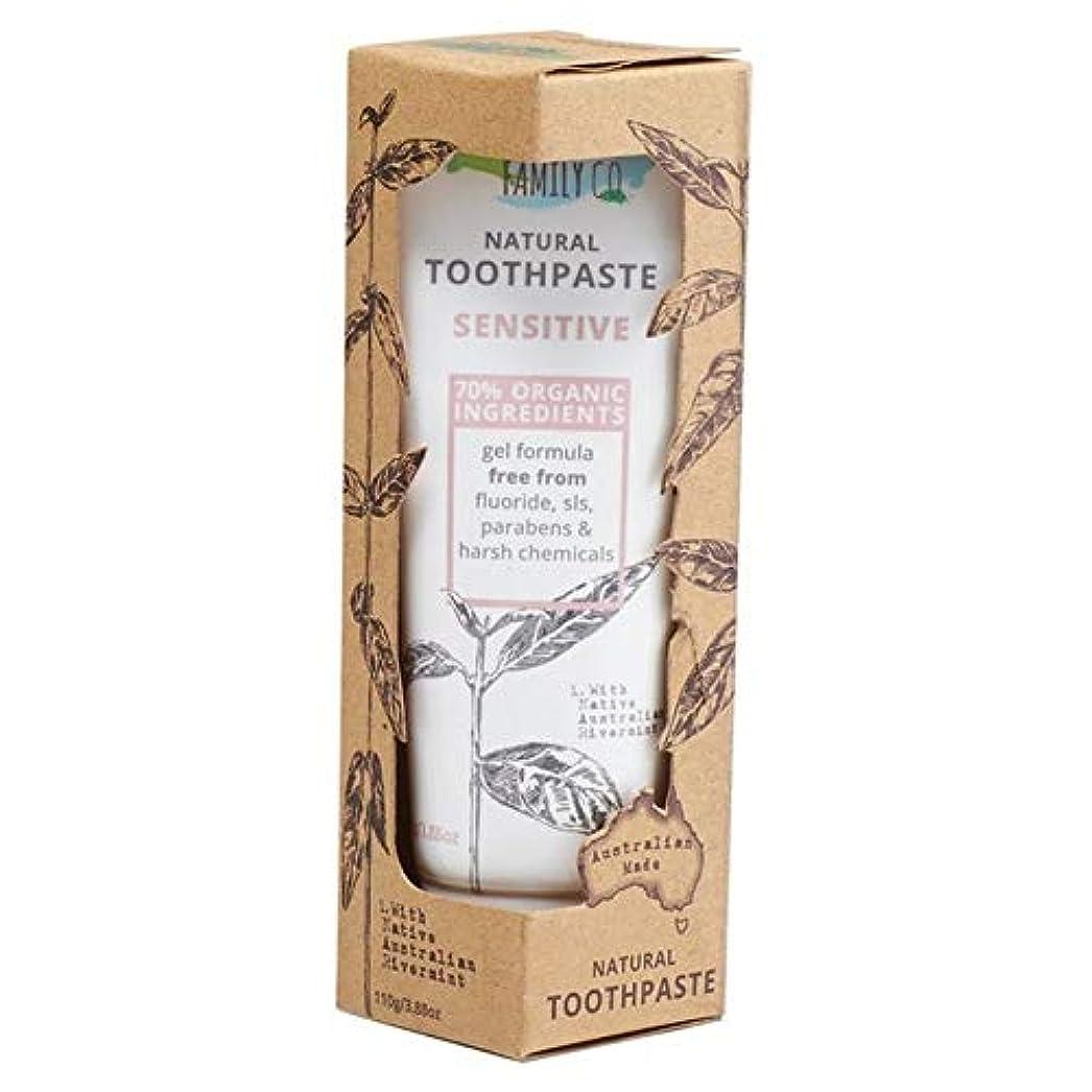 生活ドラッグはっきりしない[Natural Family ] 自然な家族に敏感な歯磨き粉の110グラム - Natural Family Sensitive Toothpaste 110g [並行輸入品]