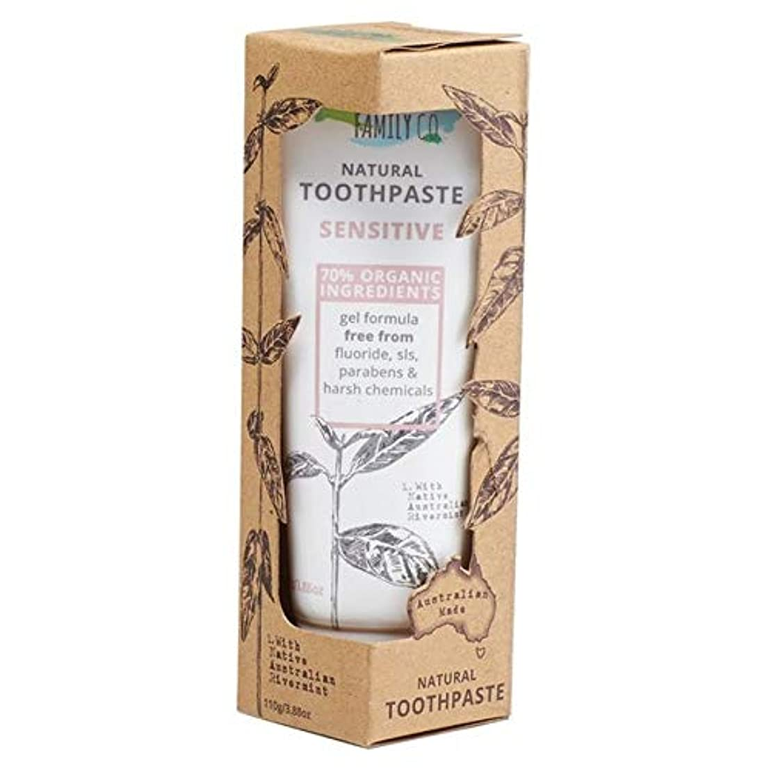 しおれた自宅で尾[Natural Family ] 自然な家族に敏感な歯磨き粉の110グラム - Natural Family Sensitive Toothpaste 110g [並行輸入品]