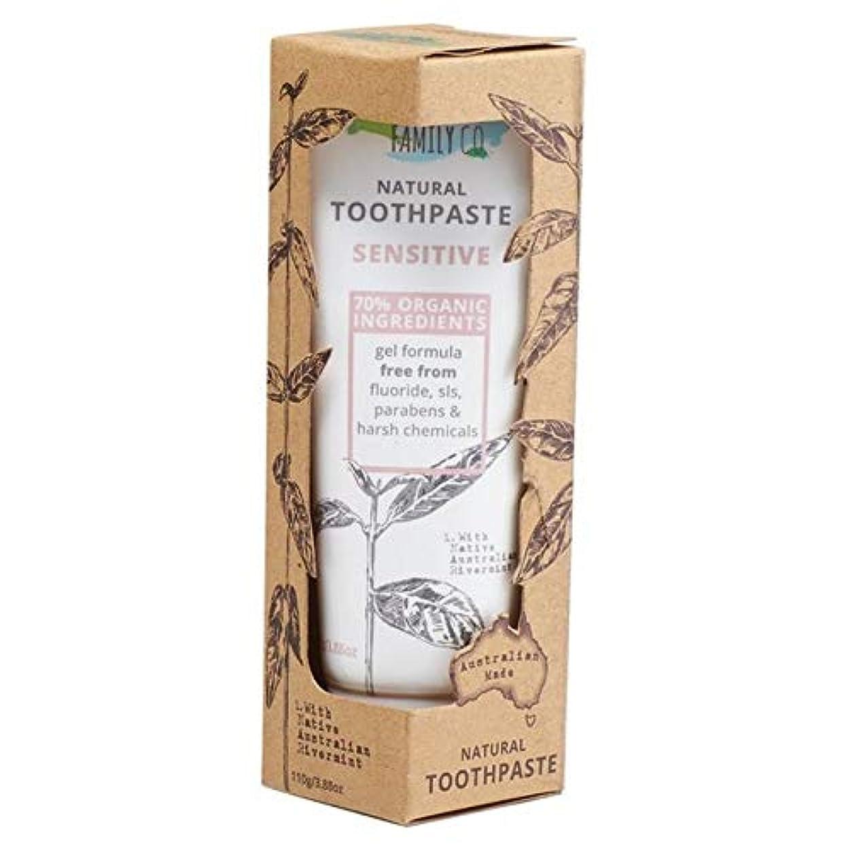 ライブ稚魚衝動[Natural Family ] 自然な家族に敏感な歯磨き粉の110グラム - Natural Family Sensitive Toothpaste 110g [並行輸入品]
