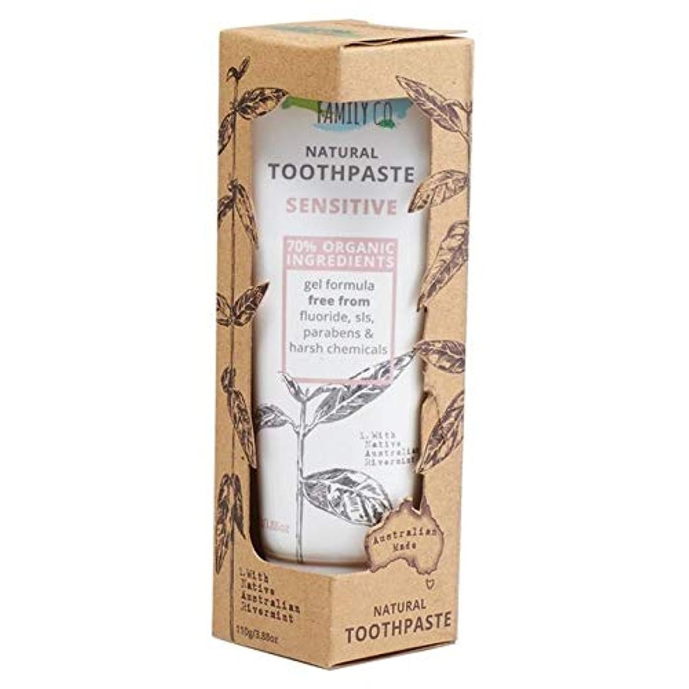 描くドームラベル[Natural Family ] 自然な家族に敏感な歯磨き粉の110グラム - Natural Family Sensitive Toothpaste 110g [並行輸入品]