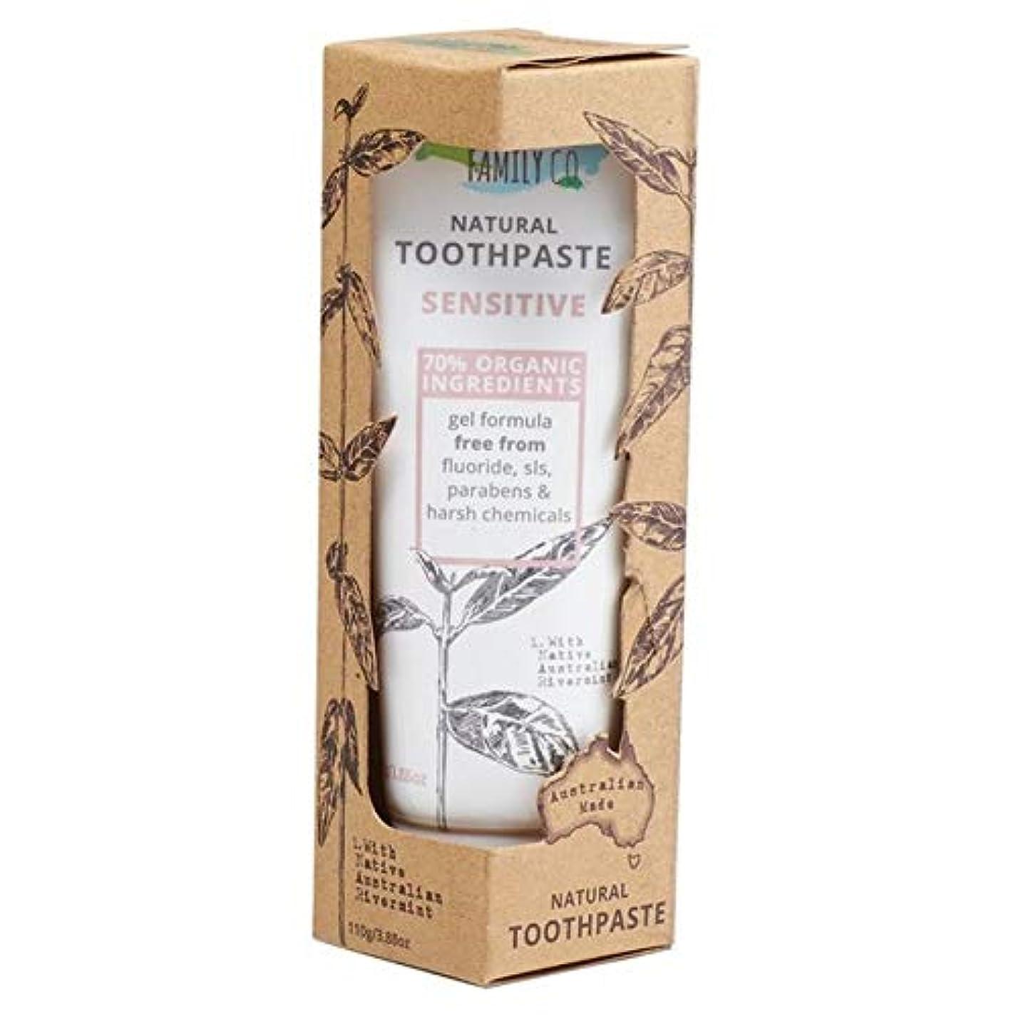 ボリューム発行するインタラクション[Natural Family ] 自然な家族に敏感な歯磨き粉の110グラム - Natural Family Sensitive Toothpaste 110g [並行輸入品]