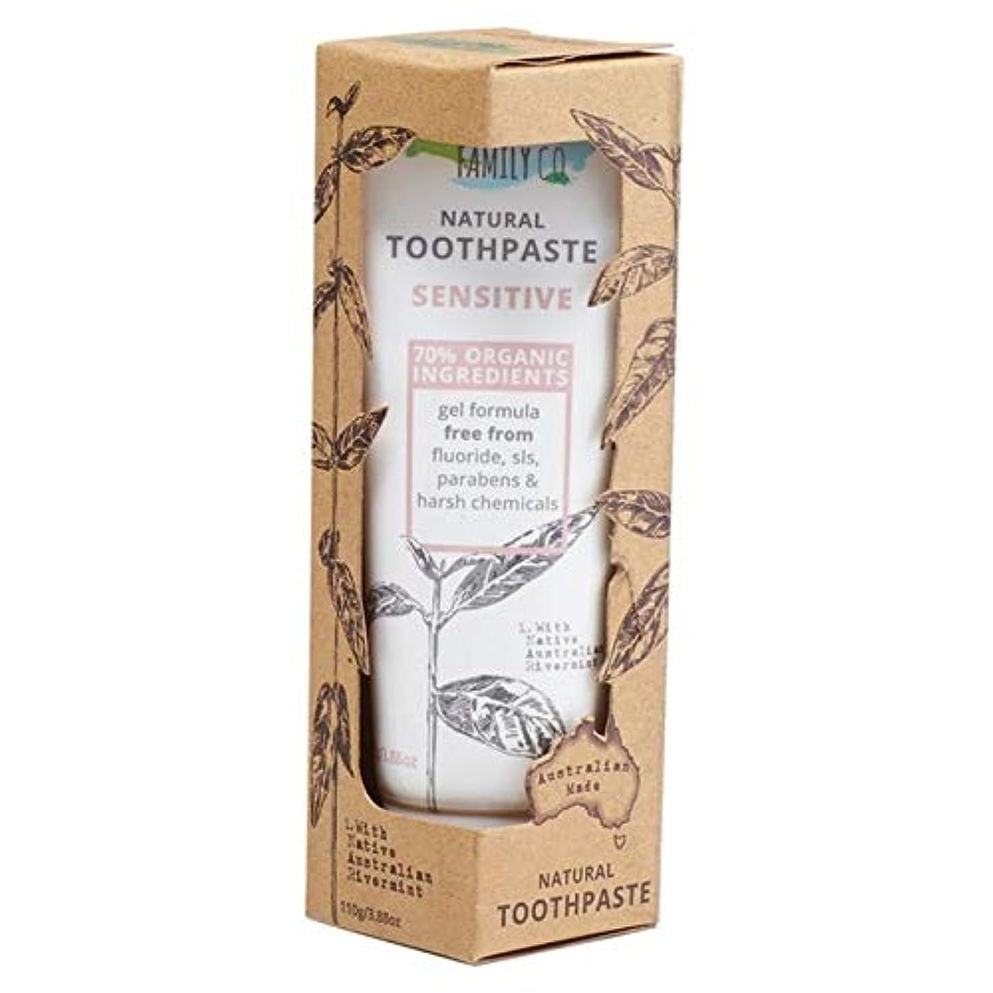 毎週エントリ怠感[Natural Family ] 自然な家族に敏感な歯磨き粉の110グラム - Natural Family Sensitive Toothpaste 110g [並行輸入品]