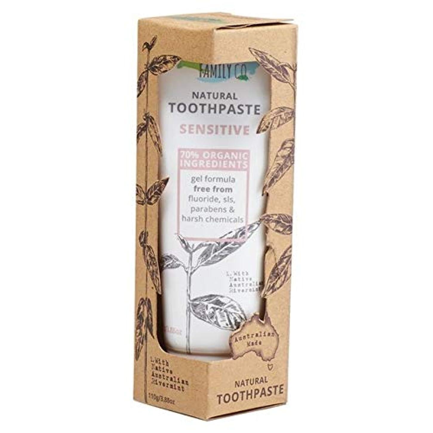 おなじみのリング見込み[Natural Family ] 自然な家族に敏感な歯磨き粉の110グラム - Natural Family Sensitive Toothpaste 110g [並行輸入品]