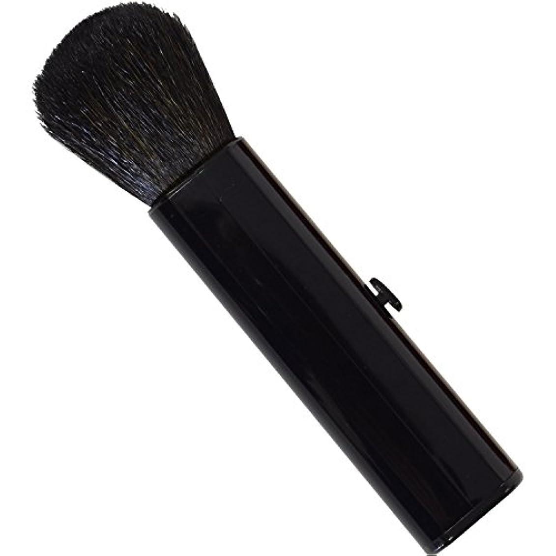 なめらかな味テラスSC-704BK 六角館さくら堂 スライドチークブラシ 黒 山羊毛100% シンプルなデザイン 便利なケース付き