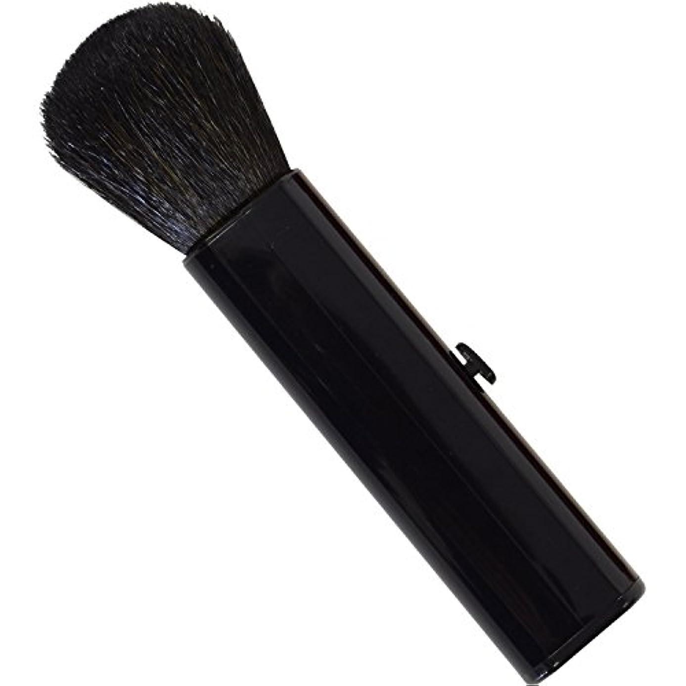 器具ブリーフケーススクラブSC-704BK 六角館さくら堂 スライドチークブラシ 黒 山羊毛100% シンプルなデザイン 便利なケース付き