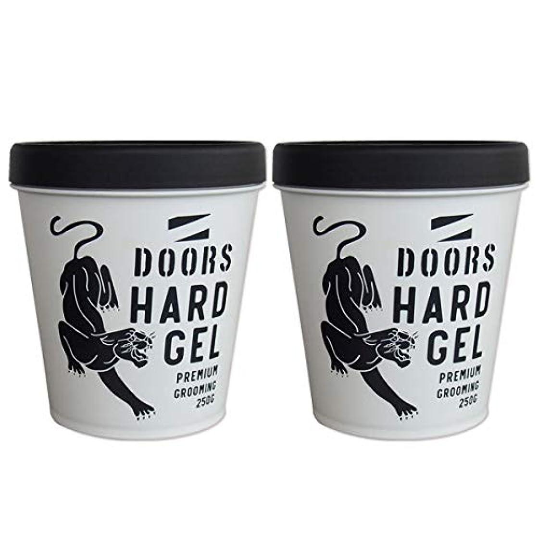 ディレクトリベアリングサークル香水DOORS ドアーズ ハードジェル 250g ×2個 セット