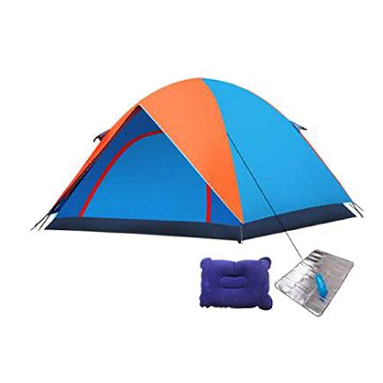 火炎戸惑うゲームテント、二重防雨日焼け止め防蚊テント、家族の屋外のキャンプのビーチシーサイドレジャーに適し、二重ドア、青