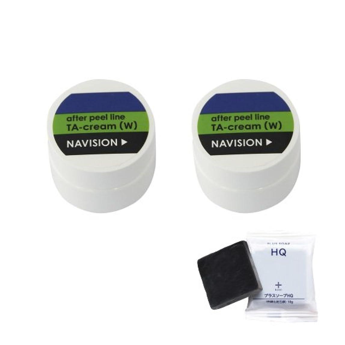 収縮実行可能誕生日ナビジョン NAVISION TAクリーム(W)(医薬部外品) (2個+ミニソープセット)