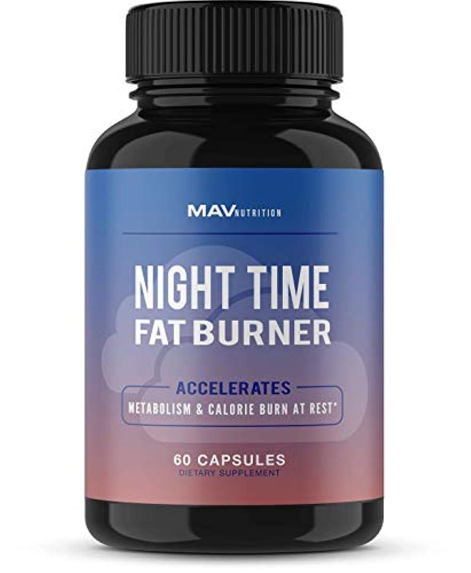 交響曲ミリメーターミュージカルMAV Nutrition Night Time Fat Burner 寝ながら脂肪燃焼 ダイエット サプリ 60粒 [海外直送品]