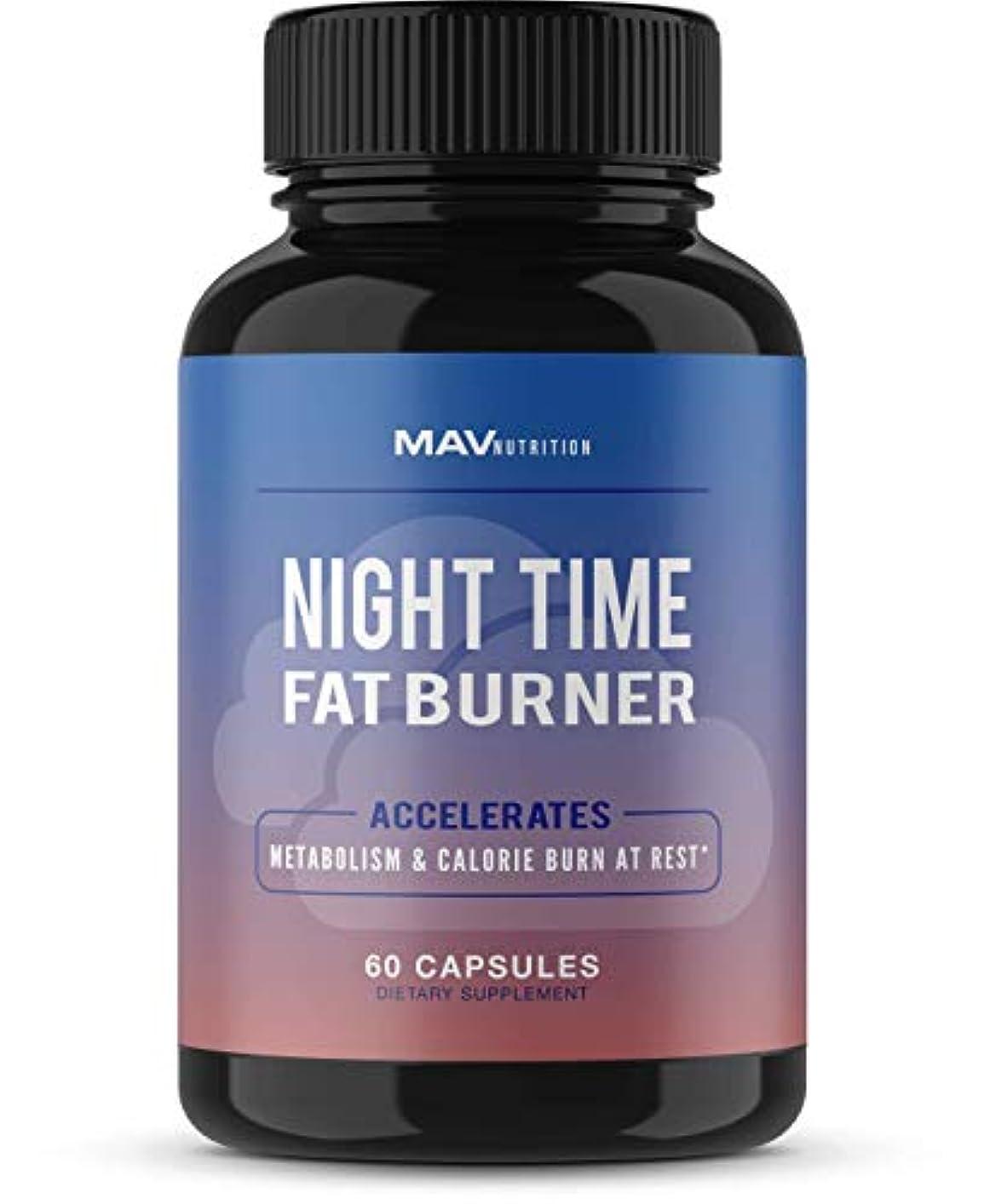 盆グラム不純MAV Nutrition Night Time Fat Burner 寝ながら脂肪燃焼 ダイエット サプリ 60粒 [海外直送品]
