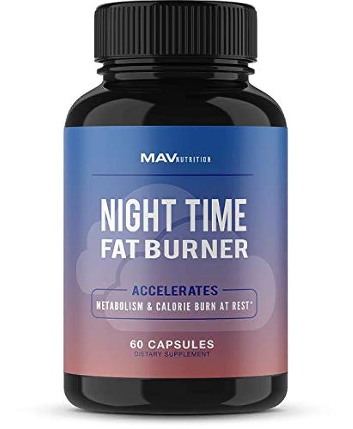 ペグ哀れな平均MAV Nutrition Night Time Fat Burner 寝ながら脂肪燃焼 ダイエット サプリ 60粒 [海外直送品]