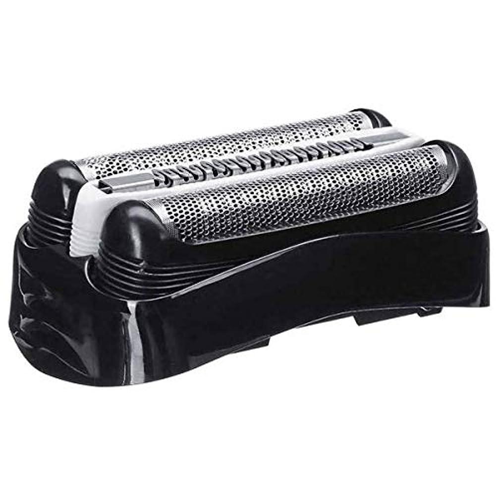 衝突するオーチャードアンソロジーブラウン用 替刃 シリーズ3 32B (F/C32B F/C32B-5 F/C32B-6) 網刃 内刃 一体型 カセット シェーバー 髭剃り 替え刃 交換 互換品 Braun用 ブラック