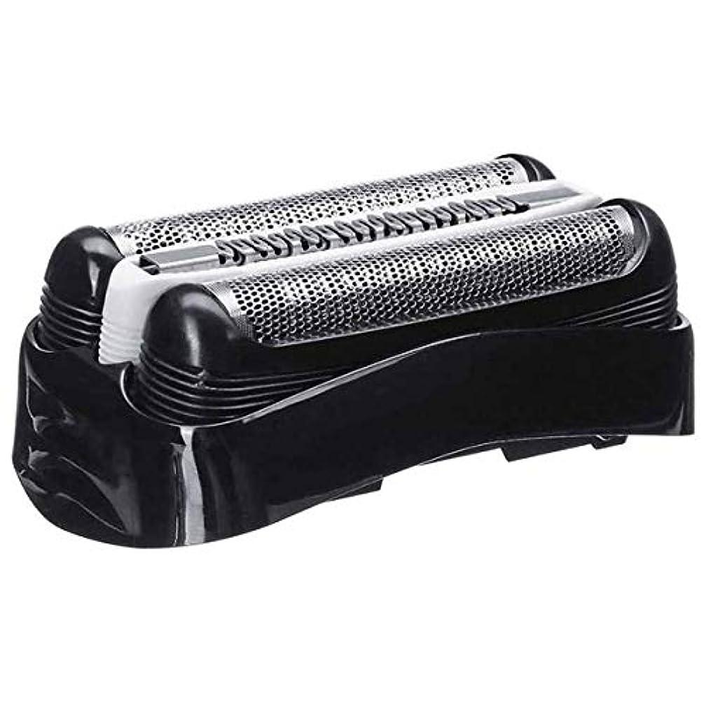 トレッド期限自分を引き上げるブラウン用 替刃 シリーズ3 32B (F/C32B F/C32B-5 F/C32B-6) 網刃 内刃 一体型 カセット シェーバー 髭剃り 替え刃 交換 互換品 Braun用 ブラック
