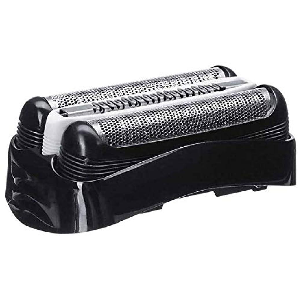 サバント延ばす道を作るブラウン用 替刃 シリーズ3 32B (F/C32B F/C32B-5 F/C32B-6) 網刃 内刃 一体型 カセット シェーバー 髭剃り 替え刃 交換 互換品 Braun用 ブラック