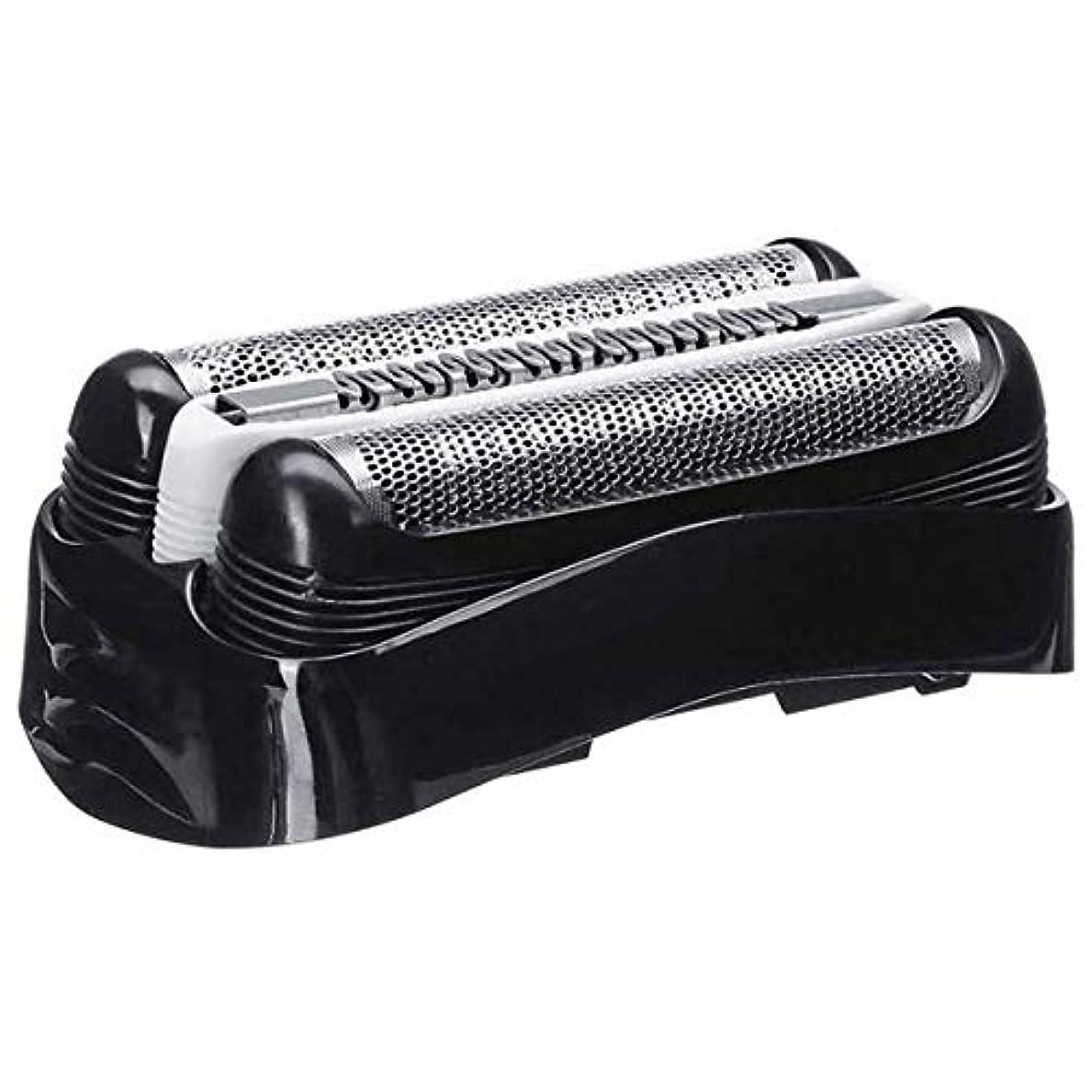 注文エアコン悲鳴ブラウン用 替刃 シリーズ3 32B (F/C32B F/C32B-5 F/C32B-6) 網刃 内刃 一体型 カセット シェーバー 髭剃り 替え刃 交換 互換品 Braun用 ブラック