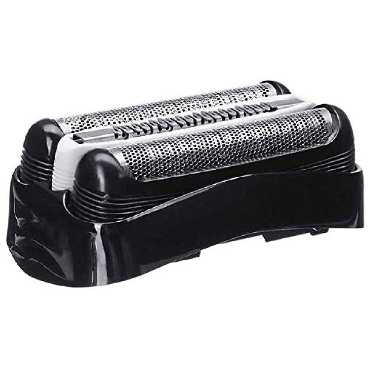 寛大な出版不毛のブラウン用 替刃 シリーズ3 32B (F/C32B F/C32B-5 F/C32B-6) 網刃 内刃 一体型 カセット シェーバー 髭剃り 替え刃 交換 互換品 Braun用 ブラック