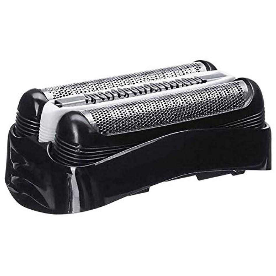 筋寝てる機関車ブラウン用 替刃 シリーズ3 32B (F/C32B F/C32B-5 F/C32B-6) 網刃 内刃 一体型 カセット シェーバー 髭剃り 替え刃 交換 互換品 Braun用 ブラック