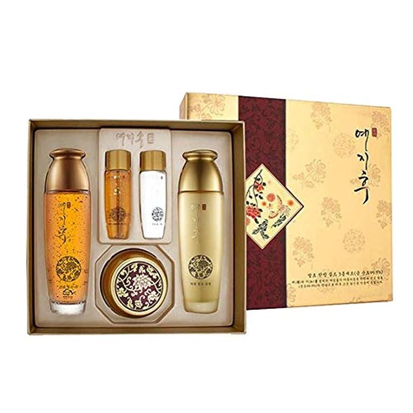 レース割り当て紫のイェジフ漢方ゴールド3種セットゴールド水180ml(150+30) ゴールド乳液180ml(150+30) ゴールド栄養クリーム50ml、Yezihu 3 Sets of Herbal Gold Cosmetics [並行輸入品]