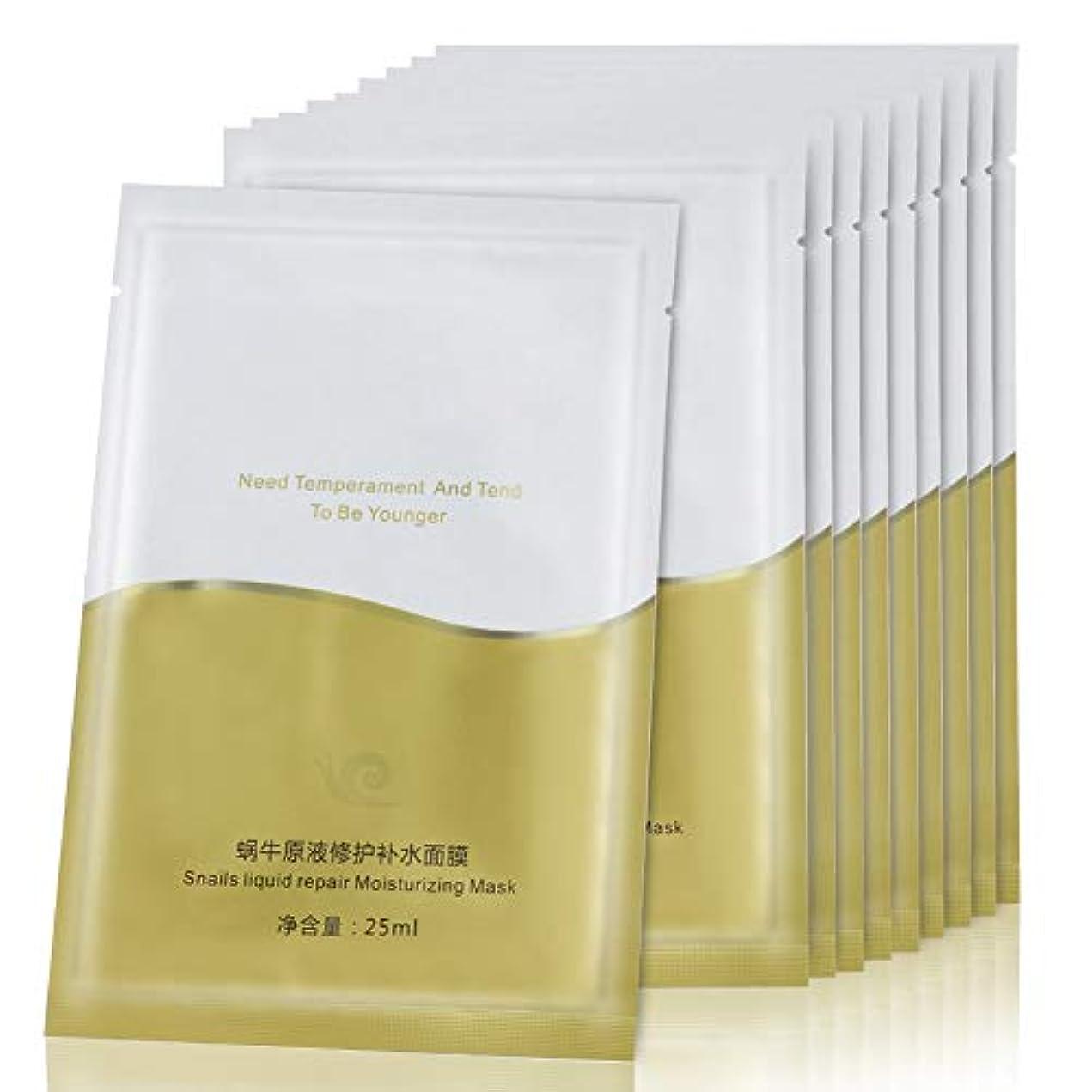 詐欺タンパク質美容師カタツムリエキスモイスチャライジングフェイスマスク、モイスチャライジング修復フェイシャルマスク、肌保護 - 10個