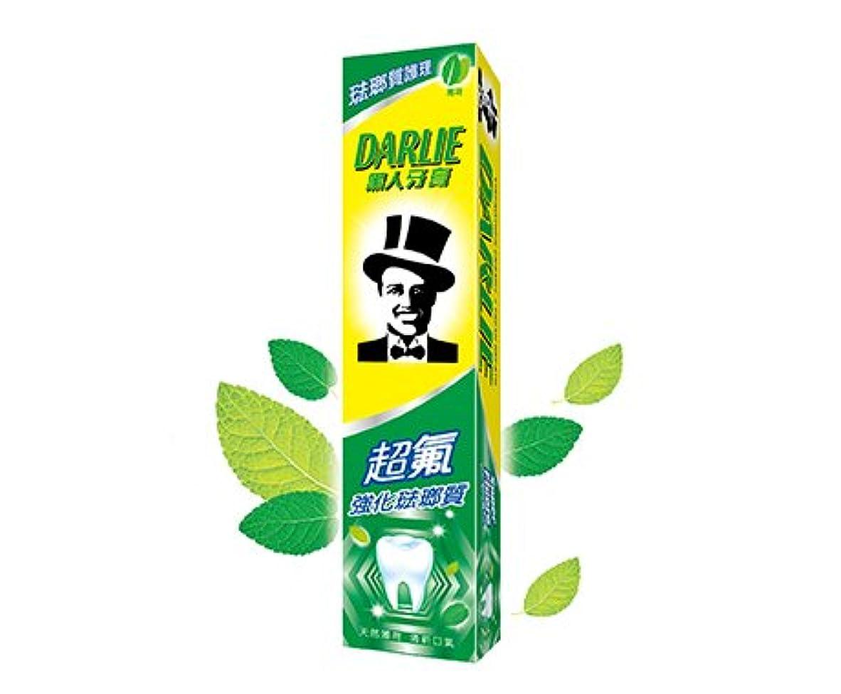 アラーム彼はシソーラス黒人 歯磨き粉 DARLIE 黑人牙膏 黑人超氟強化琺瑯質牙膏 50g [並行輸入品]