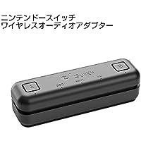 [ブラック] GuliKit Route Air 超軽量 コンパクトサイズ 6.5mm ワイヤレスオーディオアダプター 2台同時 ヘッドフォン Bluetooth ブルーテゥース HiFi オーディオ Nintendo Switch Nintendo Switch Lite PS4 PC