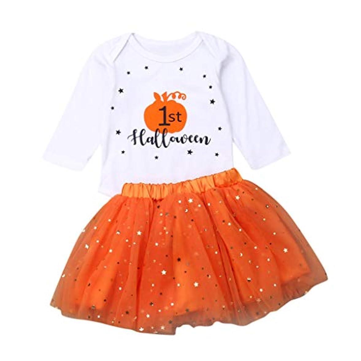 できるくすぐったいサミュエルMISFIY 新生児 ベビー服 ロンパース tutuスカート セット 肌着 かわいい 柔らかい ハロウィン Halloween かぼちゃ 仮装衣装 撮影 写真 (70)